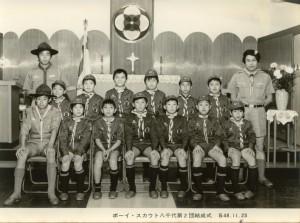 八千代第2団はいまから42年前、13人の少年と2人の情熱のある指導者で発団しました