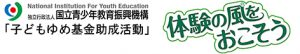 ゆめ基金ロゴ